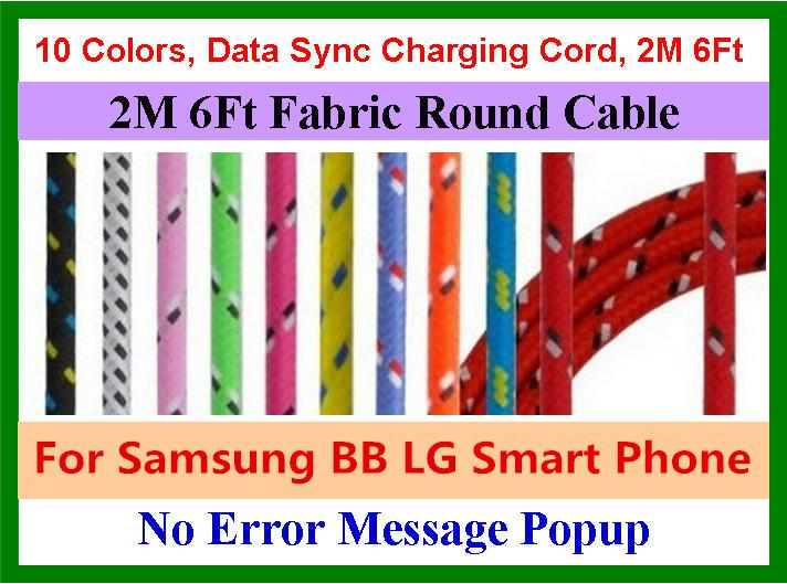 2M 6Ft Fiber Braided Fabric Knit Nylon Micro USB Data Sync Charging Charger Cable Cord Lead For Samsung Sony HTC Smartphone Mobile Phone