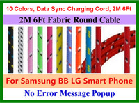2M 6Ft Fiber Braided Fabric Knit Nylon Micro USB Data Sync C...
