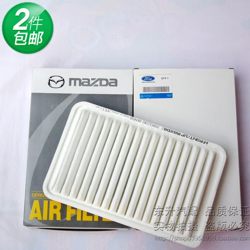 Charming 2018 Mazda 3 1.6 M2 Ford Fiesta Air Filter Air Core Filter For Mazda From  Linco812, $26.36 | Dhgate.Com