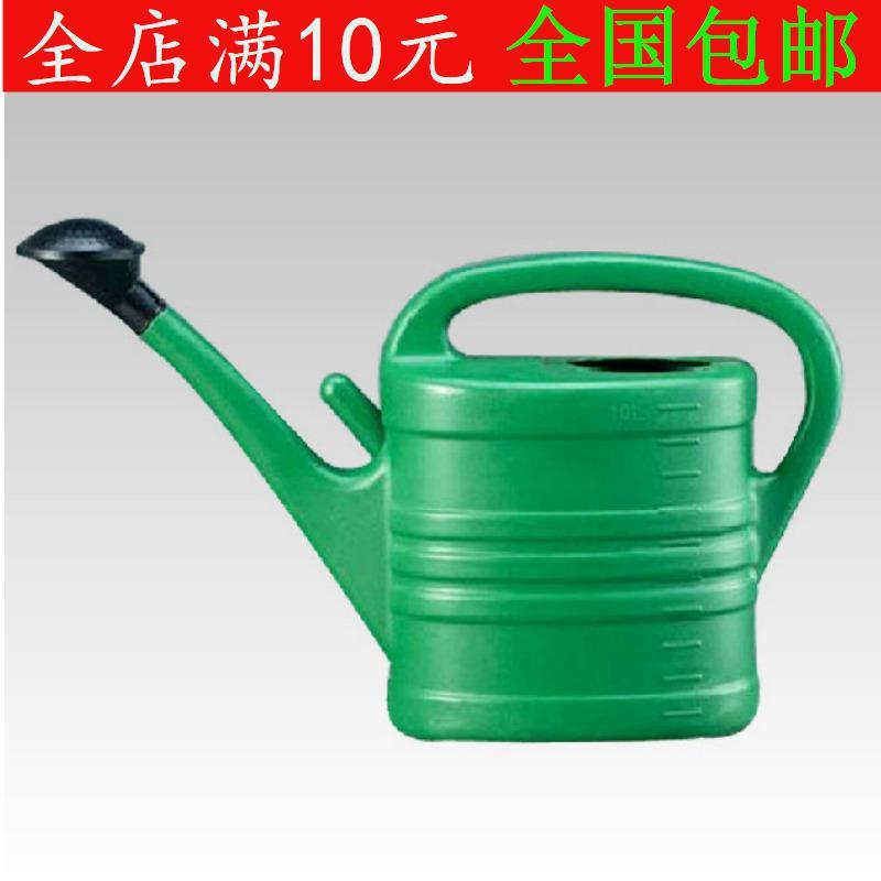 Garden water sprayer images galleries for Gardening tools watering