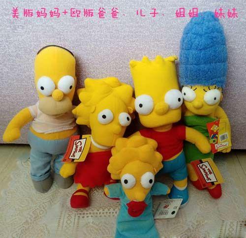 The Simpsons Family Movie Plush Toys Hobbies Cute Vivid Plush Toys - Free invoicing tool kaws online store