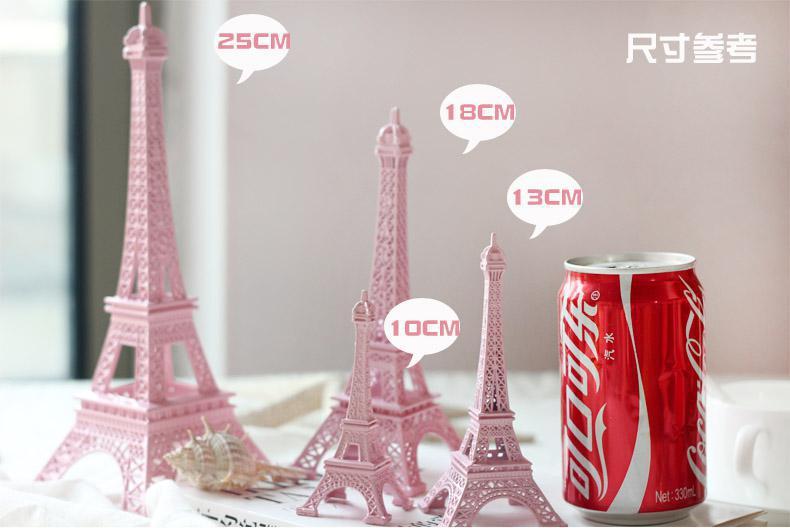 2015 New Romantic Pink Paris 3D Eiffel Tower model Alloy Eiffel Tower Metal craft for Wedding centerpieces table centerpiece