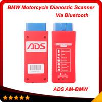 diagnostica moto bmw a prezzi bassi   spedizione gratuita bmw immo