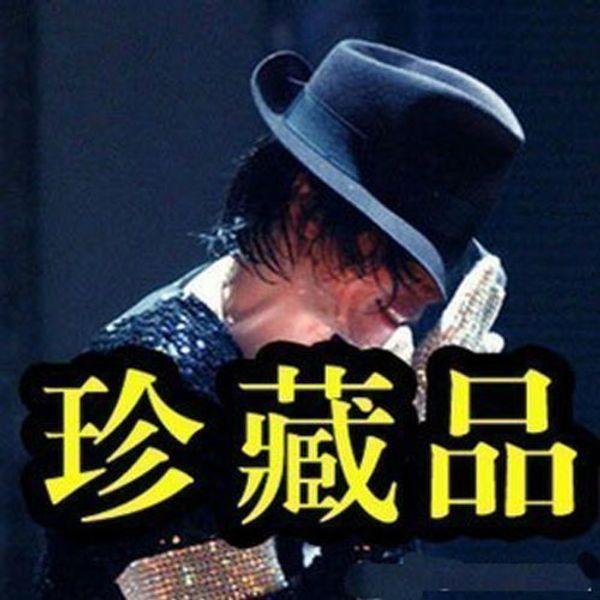 Michael Jackson Christmas Gift Classic Topper Wide Eave Cap Hat Unisex Jazz Dance hat-014