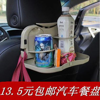 Wholesale free shinppingFolding tray of vehicle car Stands noodles dining table dining table reading the back seat drink holder snack stan