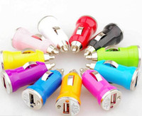 Wholesale Cheap S4 Mini - 200pcs Cheap Universal Bullet Mini USB Car Charger and Adapter for iphone 4 4S 5 5S 5C  6  6 plus Galxy S3 S4 S5 HTC LG Phone IPAD MP4