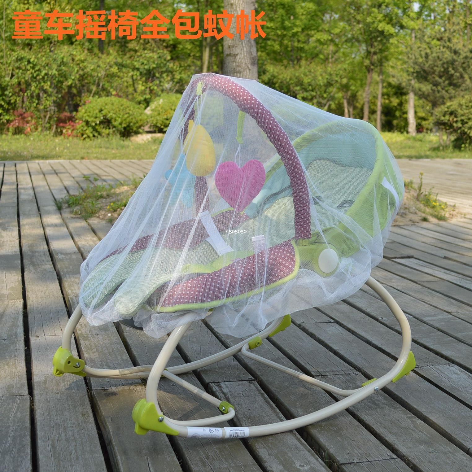 2018 Baby Stroller Rocker Mosquito Net Reassure The Baby Rocking