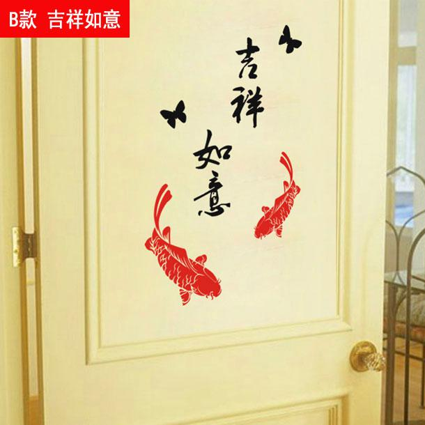 Chinese New Year Spring Festival Style Ping Rich Fish Decorative ...