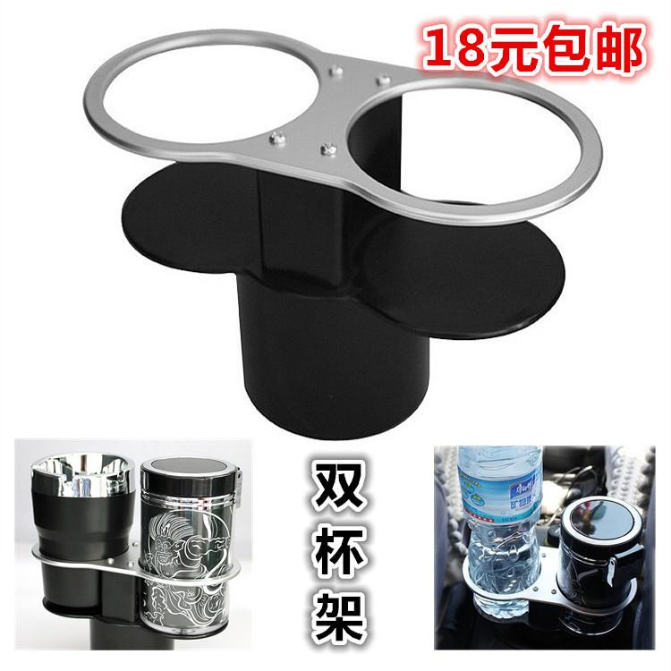 Marine Double Cup//Drink Holder
