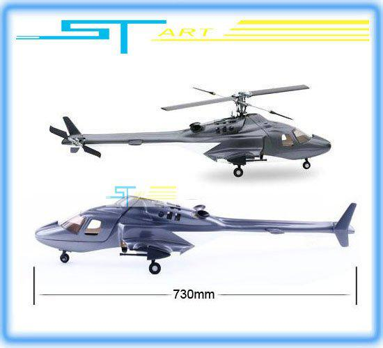 2019 KDS 450 Airwolf Fuselage FG / Fiber Glass For 450 Series Rc Helicopter  KDS 450C 450SV Hot Selling From Uniontrade, $206 39 | DHgate Com