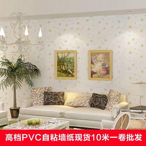 Taobao Hot Models Pvc Self Adhesive Wallpaper Stickers Bedroom