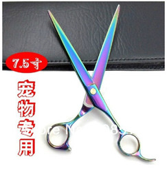 "Right Hair Canada - Free Shipping: 7.5"" Rainbow Color Pet Scissors, Pet Grooming shears,Hair cutting scissors, Hairstyling Scissors ,JP440C Quality"