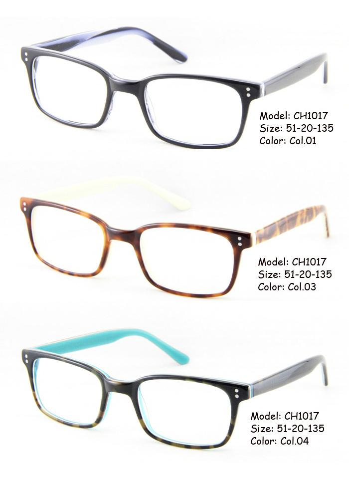 Chinese Glasses Frames