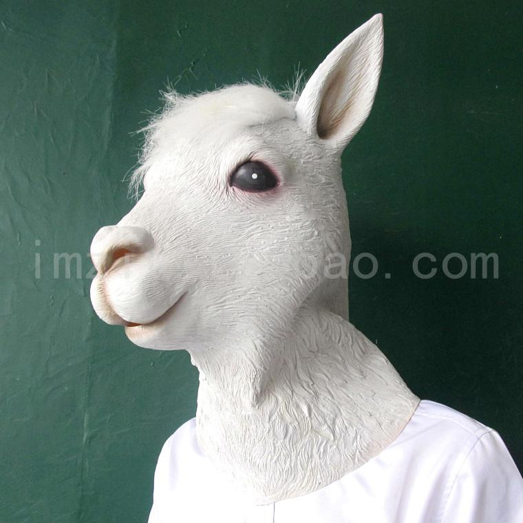 Alpaca Mask Horse Mask Funny Animal Head Latex Mask Party Cosplay Mask Adult Mask Halloween Costume Theater Prop Novelty
