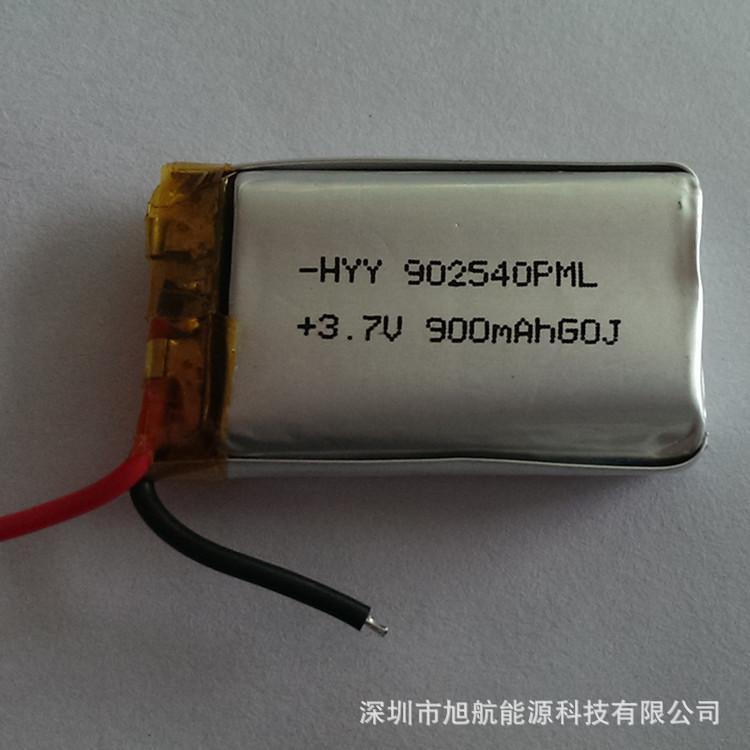 Producenci dostarczają baterię polimerową 902540 El El Electronic Electronic Pop Plakaty Luminous Prezent Lit
