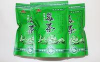 Wholesale Nature Tea - Nature Healthy Longevity tea- wild vine greentea green tea for Fat people 170G pack from maoyan river of the Zhangjiajie tourism
