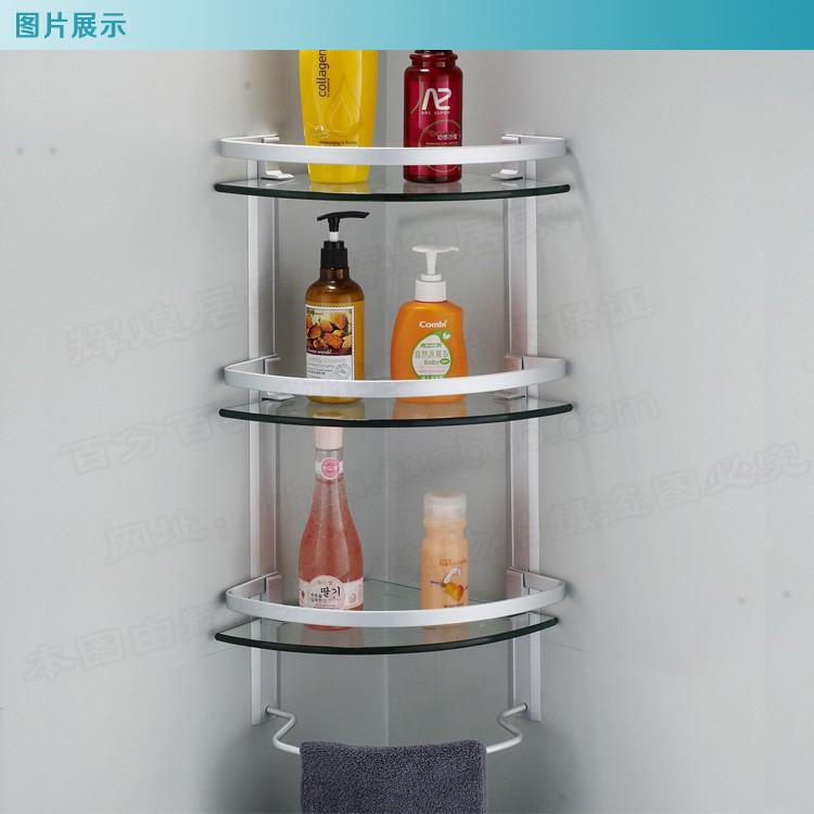 see larger image - Bathroom Accessories Glass Shelf