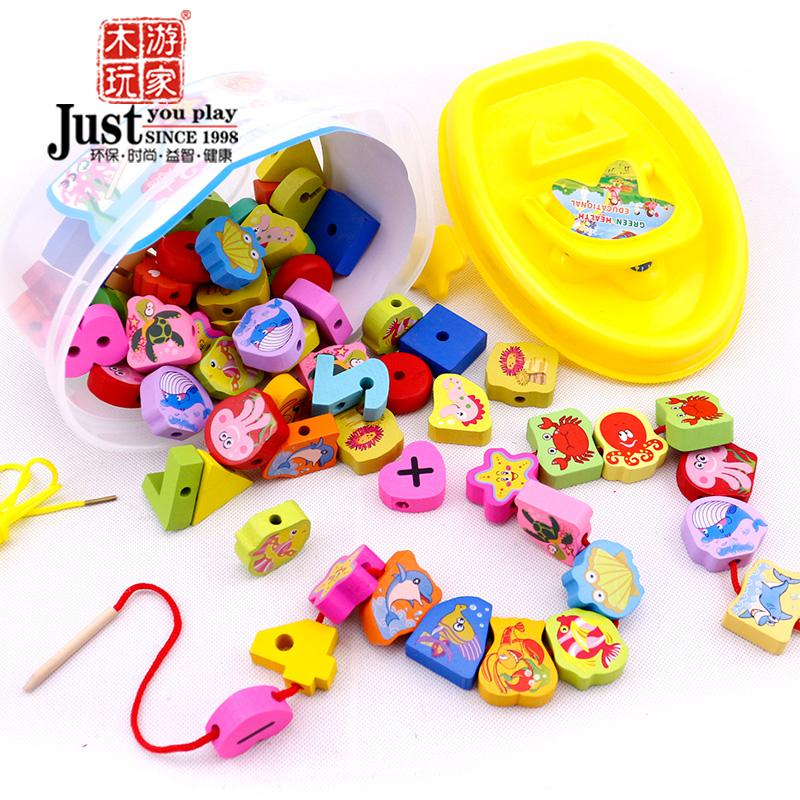 2019 Travel Home For Children 1 2 Years Old Beaded Baby Toy Building Blocks Educational Toys 3 Year Girl Wearing Beads Around The Bead Intell From