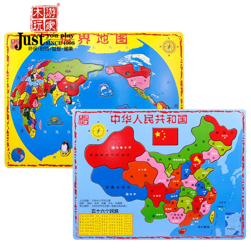 2018 Tour Home Wooden Puzzles Wooden Chinese Infant World Map Map