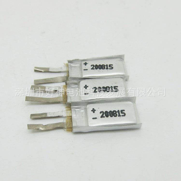 Factory Direct 020815 200815 9mAh 3.7V Ultra Mały Zestaw Słuchawkowy Bluetooth Baterie Polimer Litowo