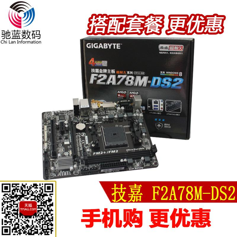 Gigabyte / Gigabyte GA-F2A78M-DS2 FM2 A78 all solid capacitors motherboard  supports 5600K