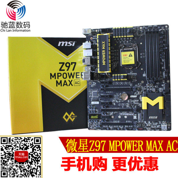 Compre MSI / MSI MSI Z97 MPOWER MAX AC Arrefecido Motherboard Suporta  Overclocking Transporte 4790K De Wlz900514, $548 51 | Pt Dhgate Com