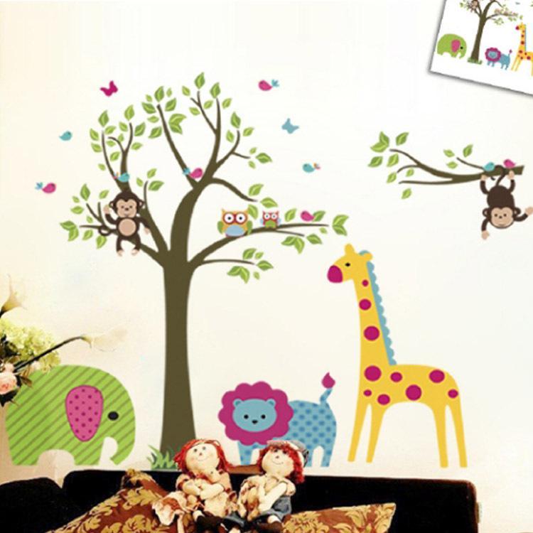 4 Cute Monkeys Wall Decals Sticker Nursery Decor Mural: Cute Giraffe Monkey Owl Tree Art Wall Stickers Wall Decals