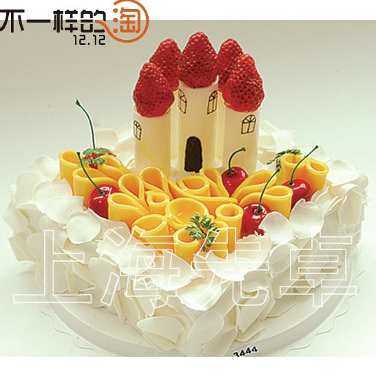 Authentic Shanghai Zhuo First Plastic Birthday Cake Cake Model - Plastic birthday cake