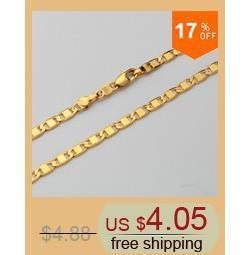 chain12