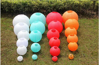 Wholesale White Paper Lanterns Free Shipping - Wholesale -White paper lantern Chinese elements can be folded Can be used for wedding free shipping