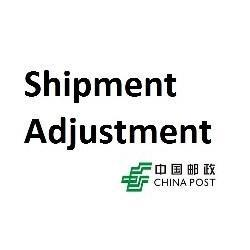 shipment adjustment