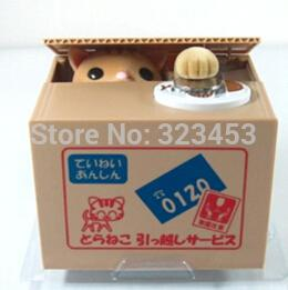 Novelty Product safe box moneybox Automated cat steal coin piggy saving mischief money Bank Multicolor