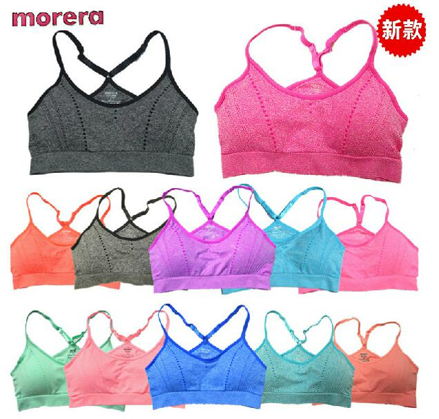 33a5ebd96375c 2019 Morera Cross Spaghetti Straps Quick Drying Shockproof Sports Bra Yoga  Vest Racerback From Violet rose