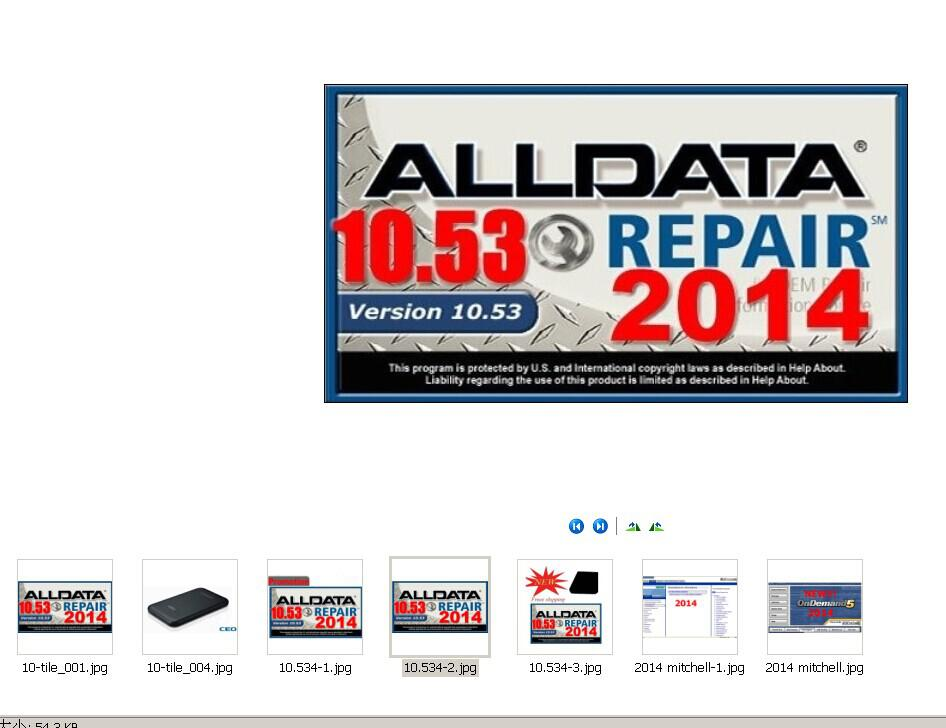 2014 Alldata 10.53 And Mitchell 2014 Alldata Repair Software All ...