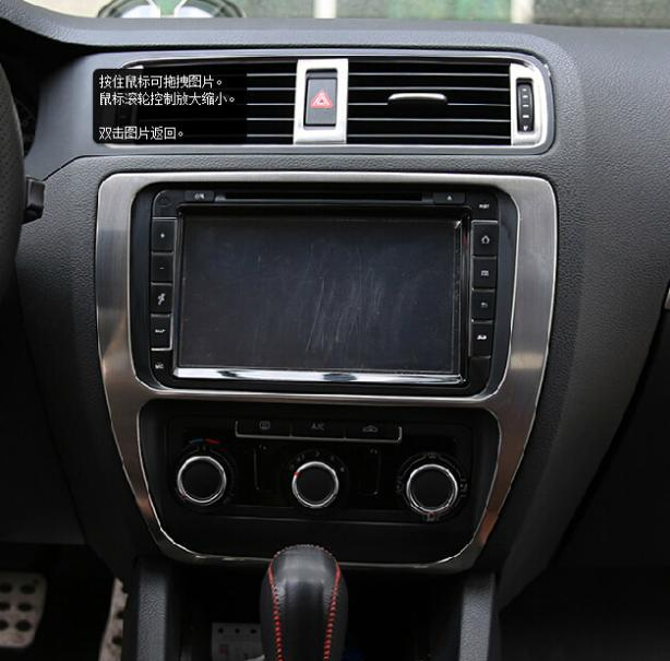 High Quality For Volkswagen Vw Jetta Mk6 Center Console Control Panel  Interior Decoration Stickers Stainless Steel Cover Trim Interior Decals For  Cars ...