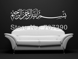 Wholesale Modern Islamic Home Decor - Wholesale-NEW islamic words Wall decor Art Home stickers Murals Decals Vinyl1107 25*110cm Arabic design