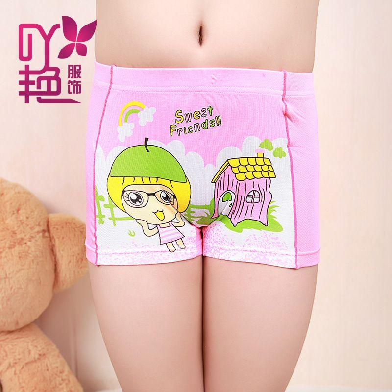 Cute girls playing panties