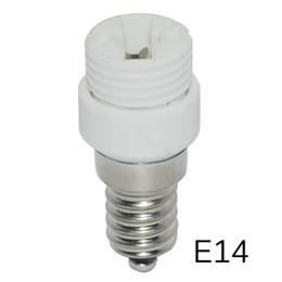 Горячая E14 для G9 адаптер преобразования гнездо высокое качество материала огнеупорный материал гнездо адаптер держатель лампы 3 шт./лот