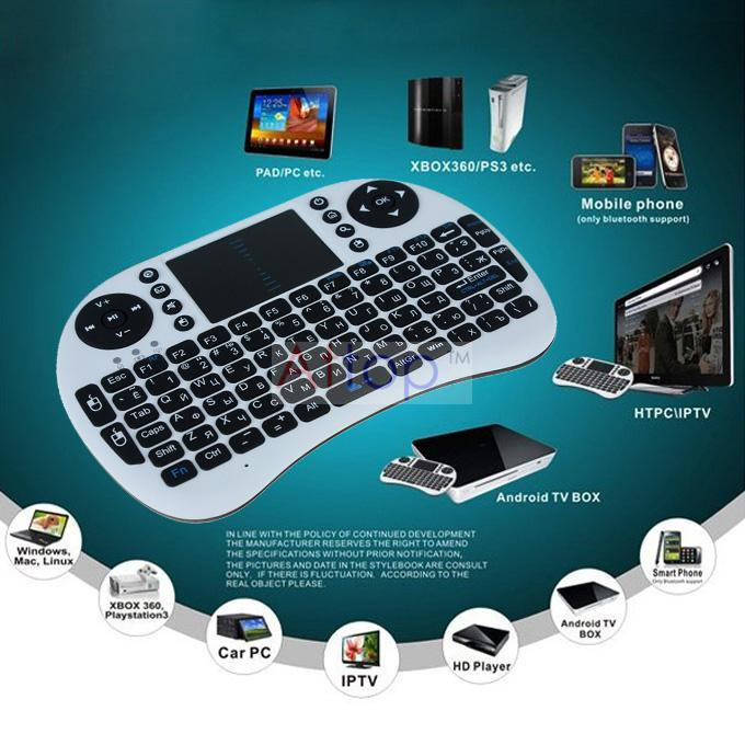 Portable 2.4G Rii Mini i8 Wireless Keyboard Mouse Combo with Touchpad for PC Pad Google Andriod TV Box Xbox360 PS3