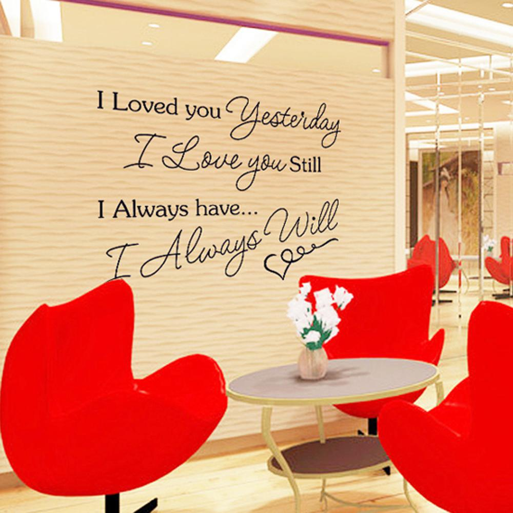 English Letter I Love You Removable Wall Sticke Art Decals Mural Diy ...