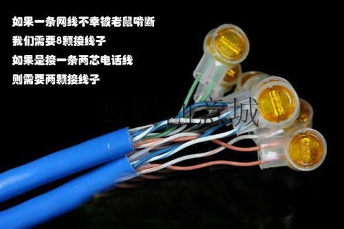 200PCS Sub k1 cableado terminales digitales 0.4 - 0.7 mm Conector de cable de alambre Terminal de engarce Bloque de empalme o Telefonía Cablek1 cableado ter