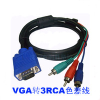 1.5M VGA Cable de video componente de 15 pines a 3 RCA Cable de conexión de video de 2 'pies de componente Componente RGB PC LAPTOP HD TV