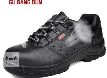 f308e7493806 Summer Breathable Leather Safety Shoes Work Shoes for Men And Women  Anti-smashing Anti-piercing Steel Toe