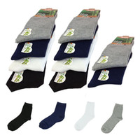 Wholesale Thick Bamboo Socks Wholesale - Wholesale-Fantastic 10 Pairs Fashion Men Bamboo Fiber Socks Casual Solid Color Winter Thick Breathing Sock Black White Grey Dark Blue