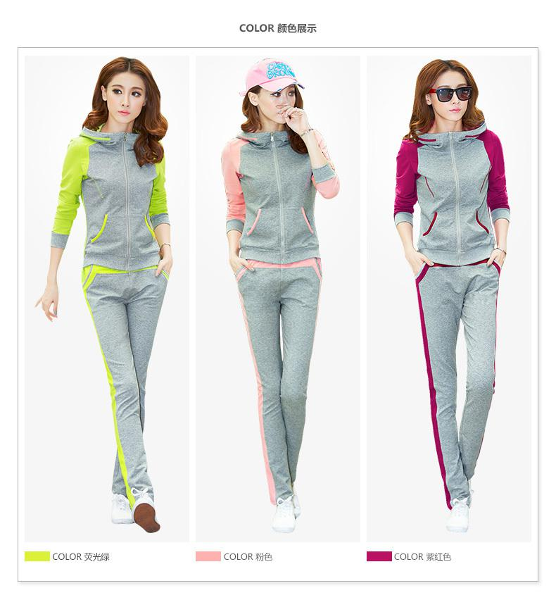 Our online shopping fashion and lifestyle has a large variety of women's tracksuits online in India. At distrib-wq9rfuqq.tk, you can browse through the latest collection of tracksuits for women online by some of the biggest names in the international sportswear industry.