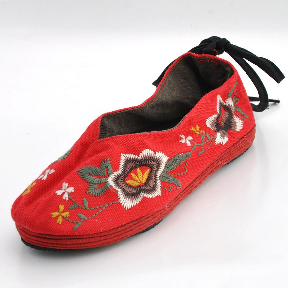 Clearance Sale Dark Red Traditional Chinese Embroidery