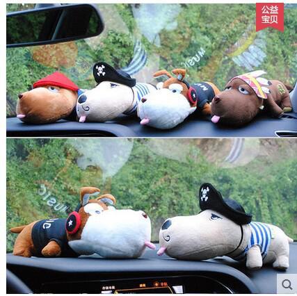 Car activated carbon bag car odor charcoal bag car accessories auto supplies cartoon dog bamboo charcoal long dog