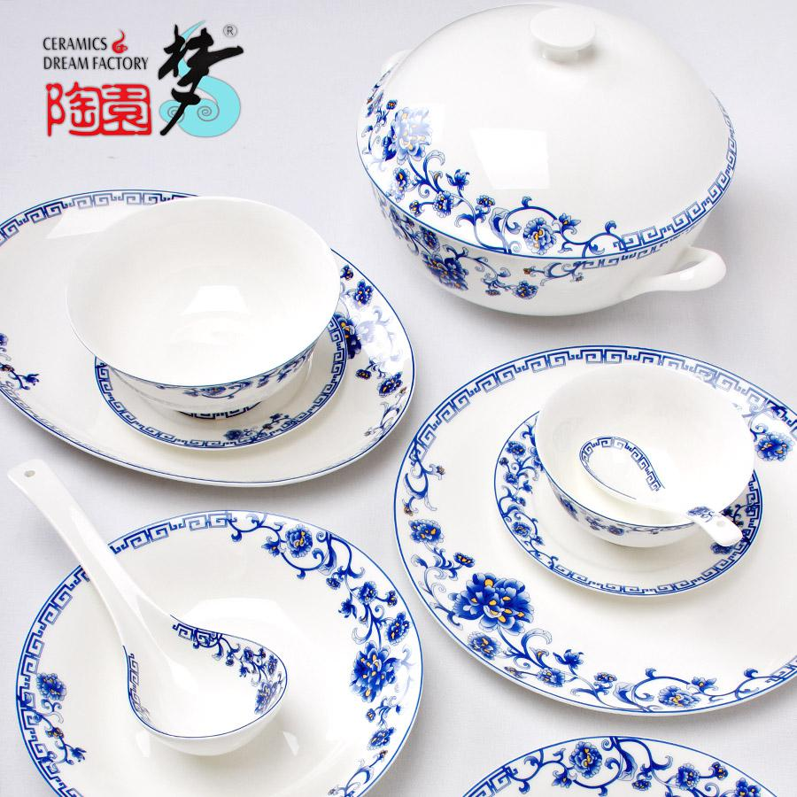 Dinnerware Sets blue and white porcelain tableware set margin of 40 head bone china Korean dishes product pot noodle bowl dish  sc 1 st  DHgate.com : dining tableware - pezcame.com
