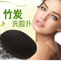 black face wash - Magic Bamboo Charcoal Black Natural Konjac Konnyaku Jelly Fiber Face Cleansing Wash Sponge Puff Pad