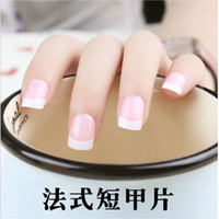 Wholesale Short Nail French - Wholesale-Free Shipping Small French False Nails Patch Optional 100 Multicolor Stickers Manicure Essential Piece wholesale Short Paragraph